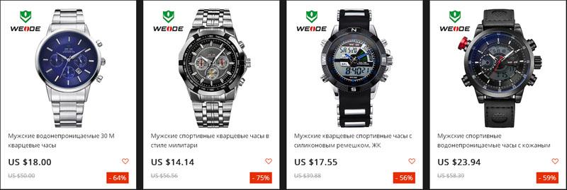 Распродажа часов Weide