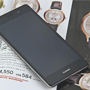 покупаем Huawei P8 Lite с кэшбеком