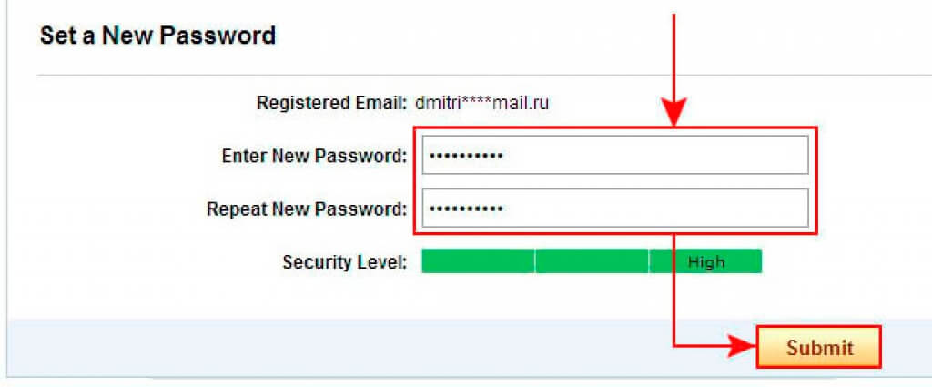 отправляем новые пароль