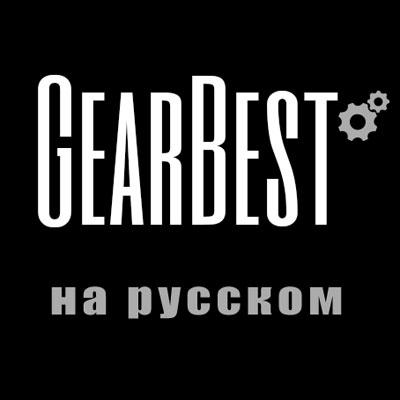 интернет магазин Гирбест на русском