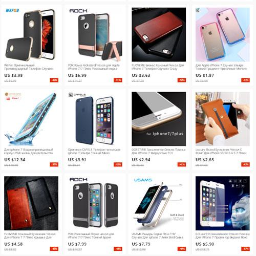 аксессуары для Iphone 7 на алиэкспресс