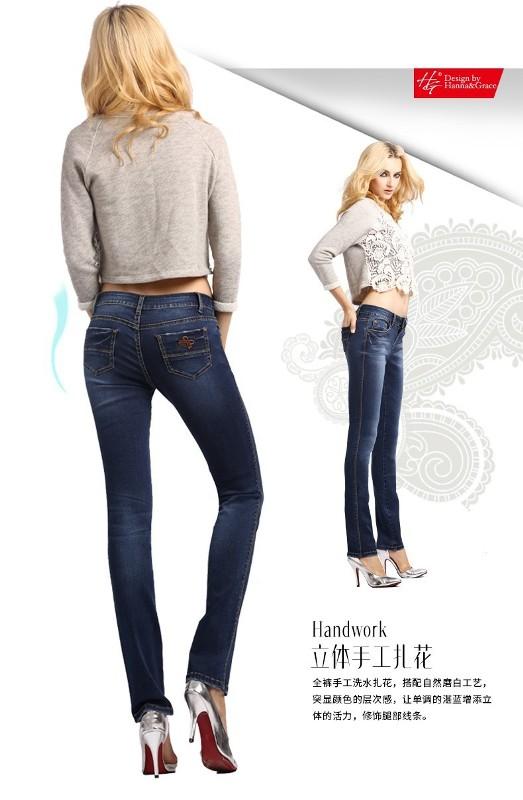 женские джинсы классик